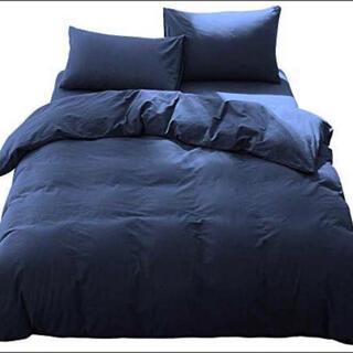 布団カバー 3点セット シングル シーツ 洋式・和式兼用 寝具カバーセット(その他)