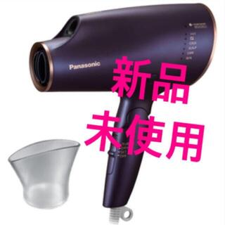 Panasonic - 【新品未開封】パナソニック ナノケア EH-CNA0E-A