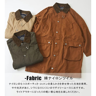 キューブシュガー(CUBE SUGAR)の☆31日までお値下げ CUBE SUGAR ハンティングジャケット(ミリタリージャケット)
