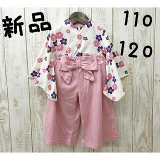 新品☆袴ロンパース セットアップ セパレート(和服/着物)