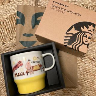スターバックスコーヒー(Starbucks Coffee)のStarbucks スターバックス マグカップ 大阪(マグカップ)