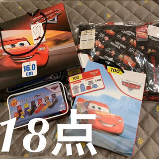 ディズニー(Disney)の【新品未使用】カーズ 入園準備 18点セット(通園バッグ)