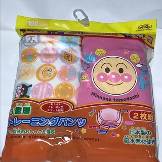 アンパンマン 6重層トレーニングパンツ(2枚組)(バンダイ)ピンク(トレーニングパンツ)