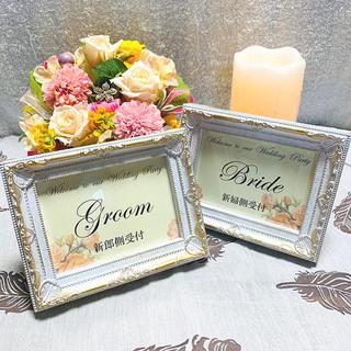 結婚式 受付 花柄 ウェルカムボード  ウェルカムスペース (ウェルカムボード)