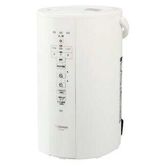 象印 - 象印 スチーム式加湿器 EE-DB50-WA [加湿量 480ml/h]