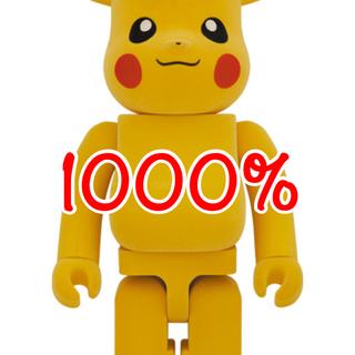 ポケモン(ポケモン)のBE@RBRICK ピカチュウ フロッキーVer. 1000% ベアブリック(キャラクターグッズ)