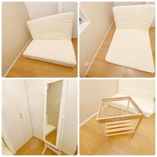 イケア(IKEA)のIKEA ニトリ 楽天市場 一人暮らし ソファベッド ミラー デスク (コーヒーテーブル/サイドテーブル)