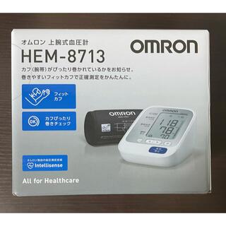 オムロン(OMRON)の未開封新品 オムロン 上腕式血圧計 HEM-8713(その他)