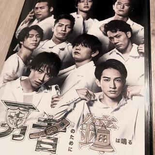 ゲキダンエグザイル(劇団EXILE)の劇団EXILE  勇者のために鐘は鳴る DVD (舞台/ミュージカル)