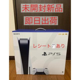 PlayStation - PlayStation5 プレイステーション5 CFI-1000A01 PS5