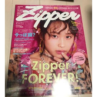 ノギザカフォーティーシックス(乃木坂46)のZipper (ジッパー) 2018年 02月号(その他)