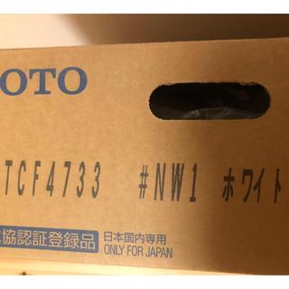 トウトウ(TOTO)のTOTO アプリコット TCF4733 #NW1 未使用品(その他)