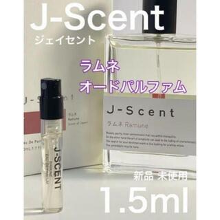 [js-ラ]J-SCENT ジェイセント ラムネ EDP 1.5ml