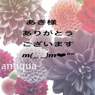 antiqua - sale❤︎3980円→さらにお雛様sale❤︎
