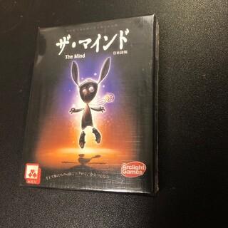 The Mind 新品未開封  ザマインド ボードゲーム(人生ゲーム)