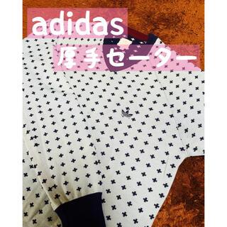アディダス(adidas)のアディダス セーター レディースOサイズ(ウエア)
