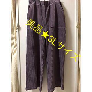 美品 3Lサイズ ロングパンツ ワイドパンツ パープル(カジュアルパンツ)
