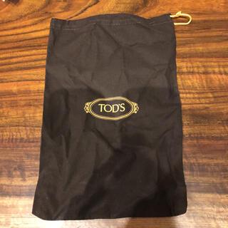 トッズ(TOD'S)の【未使用】TOD'S シューズ袋 保存袋(ショップ袋)