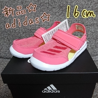 アディダス(adidas)の16㎝ 新品 adidas サンダルシューズ ピンク 女の子(サンダル)