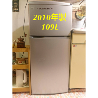 サンヨー(SANYO)の【2010年製】2ドア冷凍冷蔵庫 SR-111T(冷蔵庫)