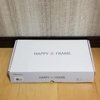 パイオニア(Pioneer)のパイオニアデジタルフォトフレーム『HAPPY  FRAME 』7インチ ホワイト(フォトフレーム)