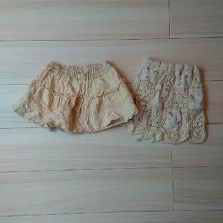 セラフ(Seraph)の子供服スカートセット(スカート)