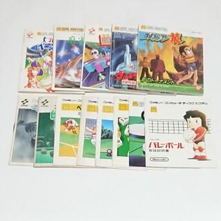ニンテンドウ(任天堂)のディスクシステム、ファミコンディスクカード、ファミコン(家庭用ゲームソフト)