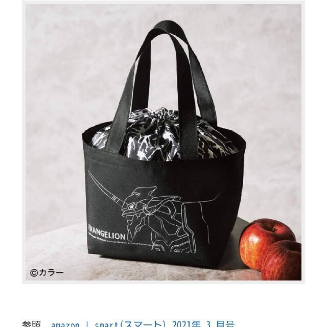 smart付録エヴァンゲリオン保冷トートバック メンズのバッグ(トートバッグ)の商品写真