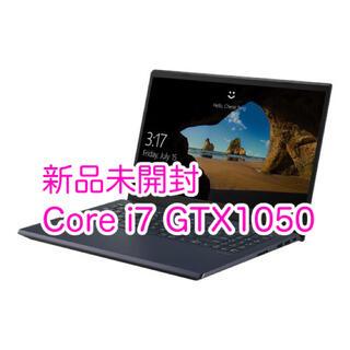 エイスース(ASUS)の新品★ノートパソコン Core i7 GTX1050 SSD512GB フルHD(ノートPC)