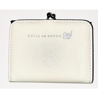 ビュルデサボン(bulle de savon)のビュルデサボン 二つ折り財布(財布)