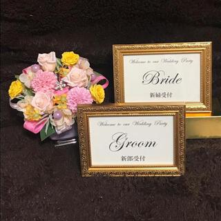 結婚式 ウェルカムボード 受付サイン ウェルカムスペース GOLD(ウェルカムボード)