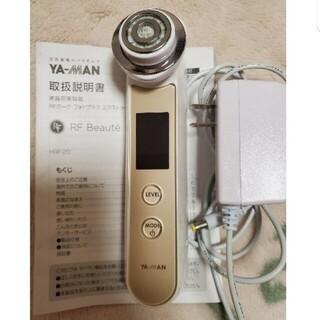 YA-MAN - ヤーマン フォトプラス EX