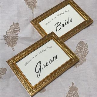 結婚式 ウェルカムボード  受付サイン ウェルカムスペース (ウェルカムボード)