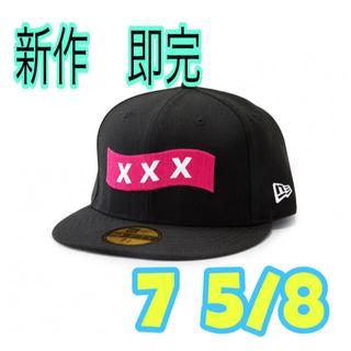シュプリーム(Supreme)のGOD SELECTION XXX NEWERA 7 5/8(キャップ)