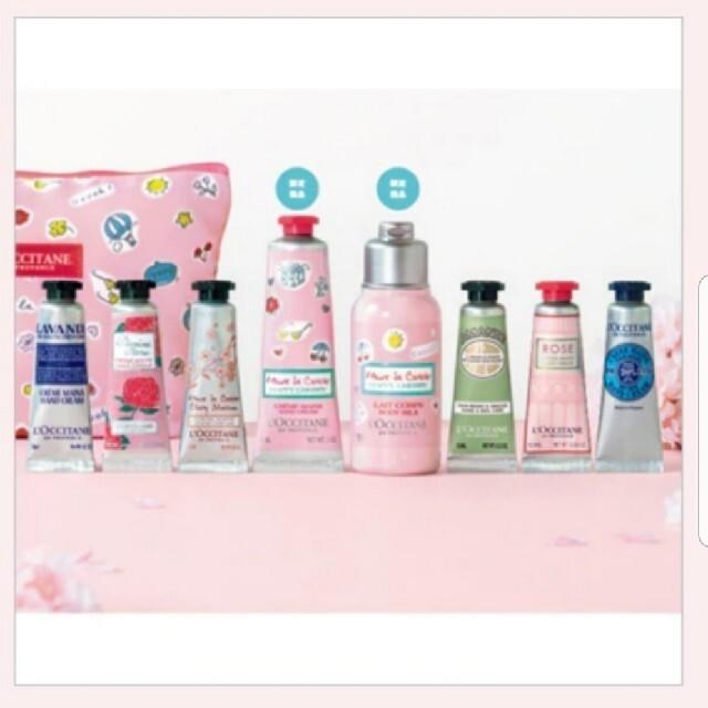 L'OCCITANE(ロクシタン)のロクシタンハッピーチェリー&ハンドクリームシェアコレクション コスメ/美容のボディケア(ハンドクリーム)の商品写真