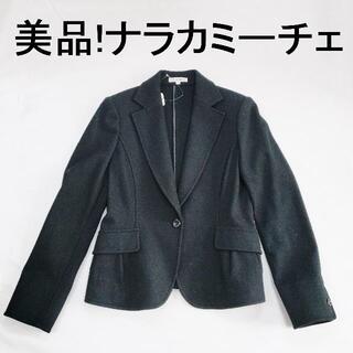 ナラカミーチェ(NARACAMICIE)のナラカミーチェ ウール100% 黒 テーラード ジャケット(テーラードジャケット)