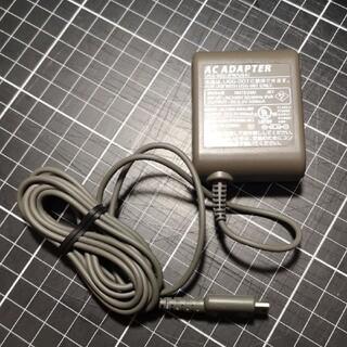 ニンテンドーDS(ニンテンドーDS)の【中古】DSLITE 専用充電器 USG-002 ②(携帯用ゲーム機本体)