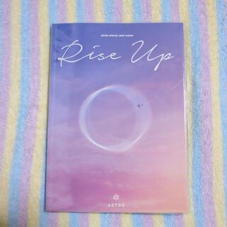 ASTRO Rise Up アルバム Special MINI ALBUM