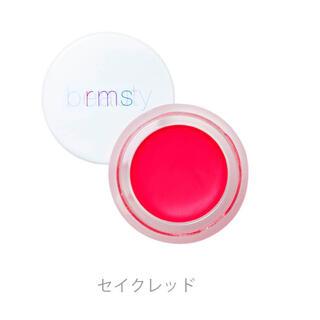 コスメキッチン(Cosme Kitchen)のrms beauty リップシャイン(口紅)