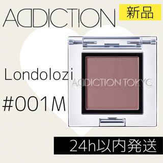 ADDICTION - アディクション アイシャドウ ロンドロジー 001M