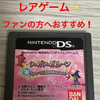 ニンテンドーDS(ニンテンドーDS)の3DSでも遊べます❗️シュガシュガルーン クイーン試験は大パニック☆ 送料無料(携帯用ゲームソフト)