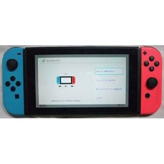 Nintendo Switch - 任天堂 ジョイコン joy-con ニンテンドー スイッチ SWITCH