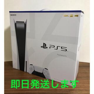 PlayStation - 【新品】プレイステーション5 通常版