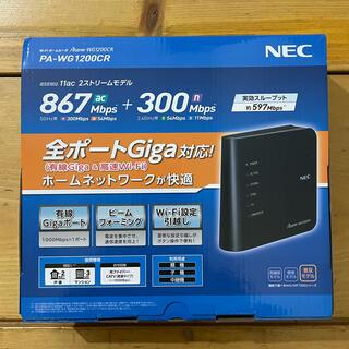 NEC - PA-WG1200CR NECルーター 未開封
