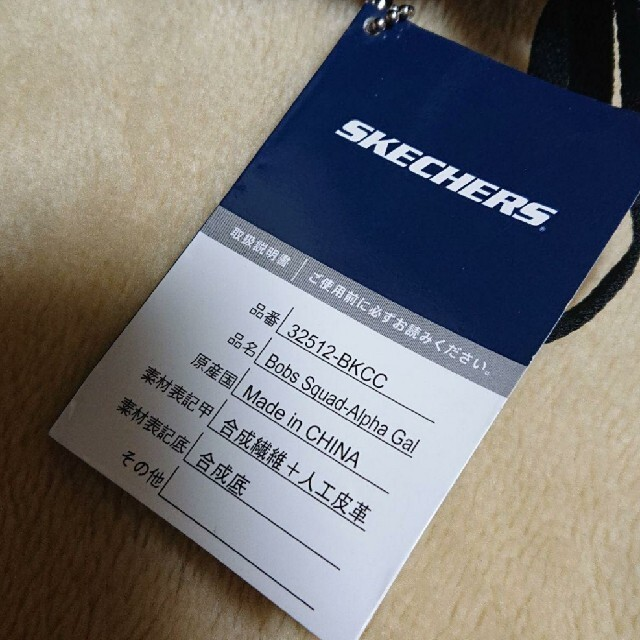 SKECHERS(スケッチャーズ)の24 スケッチャーズ スニーカー レディースの靴/シューズ(スニーカー)の商品写真