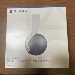 プレイステーション(PlayStation)のPS5 PULSE3D ワイヤレスヘッドセット(その他)