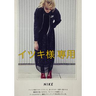 ナイキ(NIKE)のNIKE ナイキ ワンポイントブルゾン ウーブンジャケット ナイロンジャケット(ナイロンジャケット)