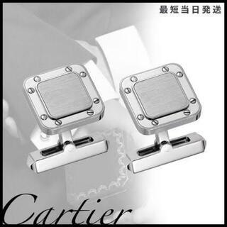 Cartier - カルティエ カフス