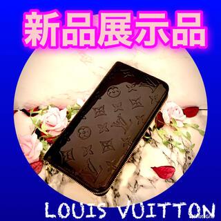 LOUIS VUITTON - 新品!ルイヴィトン長財布ヴェルニモノグラム ラウンドジッピー アマラント!