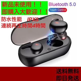 【新品未使用】Bluetoothワイヤレスイヤホン